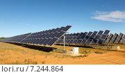 Купить «Power polar panel system», фото № 7244864, снято 8 декабря 2014 г. (c) Яков Филимонов / Фотобанк Лори