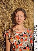 Сельская девушка. Стоковая иллюстрация, иллюстратор Ксения Ларкина / Фотобанк Лори