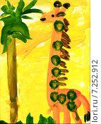 Купить «Детский рисунок. Жираф в Африке», эксклюзивная иллюстрация № 7252912 (c) Валерия Попова / Фотобанк Лори