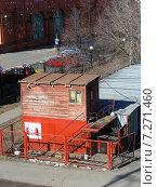 Купить «Гаражи на Новощукинской улице в Москве», эксклюзивное фото № 7271460, снято 14 марта 2015 г. (c) lana1501 / Фотобанк Лори