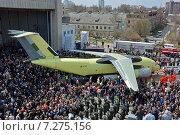 Торжественная выкатка из сборочного цеха нового транспортного самолета Ан-178, 16 апреля 2015. Редакционное фото, фотограф Антон Довбуш / Фотобанк Лори