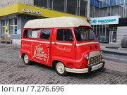 Купить «Ретромикроавтобус Renault Estafette по продаже кофе на улице Красноярска», эксклюзивное фото № 7276696, снято 14 апреля 2015 г. (c) Алексей Гусев / Фотобанк Лори