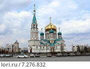 Купить «Омск. Успенский Кафедральный собор», фото № 7276832, снято 17 апреля 2015 г. (c) Жанна Коноплева / Фотобанк Лори