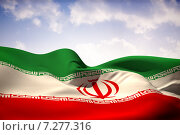 Купить «Composite image of iran flag waving», фото № 7277316, снято 26 июня 2019 г. (c) Wavebreak Media / Фотобанк Лори