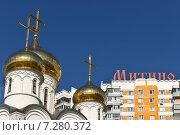 Купить «Купола храма Всемилостивого Спаса в Митине, Москва», фото № 7280372, снято 18 апреля 2015 г. (c) Валерия Попова / Фотобанк Лори