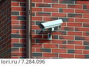 Купить «Камера видеонаблюдения», фото № 7284096, снято 18 апреля 2015 г. (c) Сергей Трофименко / Фотобанк Лори