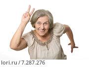 Emotional elderly woman. Стоковое фото, фотограф Ruslan Huzau / Фотобанк Лори
