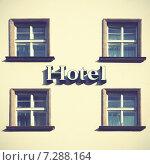 """Купить «Фасад здания с вывеской """"Hotel""""», фото № 7288164, снято 6 октября 2009 г. (c) Роман Сигаев / Фотобанк Лори"""