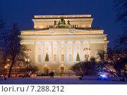 Купить «Александринский театр. Санкт-Петербург», эксклюзивное фото № 7288212, снято 11 января 2015 г. (c) Александр Щепин / Фотобанк Лори