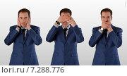 """Купить «Молодой мужчина в деловом костюме изображает """"Не слышу, не вижу, не скажу""""», фото № 7288776, снято 12 ноября 2019 г. (c) Ивашков Александр / Фотобанк Лори"""