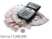 Купить «Калькулятор на фоне денег», эксклюзивное фото № 7290436, снято 31 июля 2014 г. (c) Катерина Белякина / Фотобанк Лори