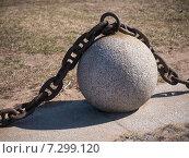Каменный шар и металлическая цепь (2015 год). Стоковое фото, фотограф Александр Боровиков / Фотобанк Лори