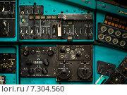 Купить «Русский Советский многоцелевой транспортный вертолет Ми-24», фото № 7304560, снято 4 июня 2014 г. (c) g.bruev / Фотобанк Лори