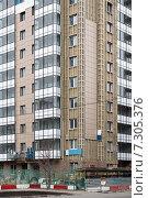 Купить «Конструкция вентилируемого фасада современного жилого здания», фото № 7305376, снято 20 апреля 2015 г. (c) Родион Власов / Фотобанк Лори