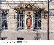 Купить «Свято-Иоанновский ставропигиальный женский монастырь, фрагмент фасада. Санкт-Петербург.», фото № 7309236, снято 22 мая 2019 г. (c) Vladimir Sviridenko / Фотобанк Лори