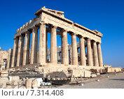 Купить «Parthenon on the Acropolis, Athens, Greece», фото № 7314408, снято 24 июля 2014 г. (c) Лукиянова Наталья / Фотобанк Лори