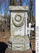 Купить «Старинное Лютеранское кладбище», фото № 7321036, снято 25 апреля 2015 г. (c) Sashenkov89 / Фотобанк Лори