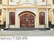 Купить «Общественная палата Российской Федерации. Москва», эксклюзивное фото № 7325476, снято 25 апреля 2015 г. (c) Сергей Соболев / Фотобанк Лори