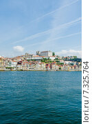 Купить «Scenic view of Porto city», фото № 7325764, снято 8 октября 2012 г. (c) Elnur / Фотобанк Лори