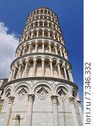 Купить «Pisa's Leaning Tower, Tuscany Italy», фото № 7346332, снято 16 января 2019 г. (c) BE&W Photo / Фотобанк Лори