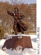 Купить «Poland, Krynica, Jan Kiepura Monument», фото № 7346456, снято 26 марта 2019 г. (c) BE&W Photo / Фотобанк Лори