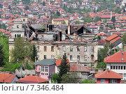 A panorama of Sarajevo Bosnia. The city has endured nearly four years of civil war and siege. Редакционное фото, агентство BE&W Photo / Фотобанк Лори
