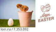 Купить «Composite image of happy easter graphic», фото № 7353092, снято 24 марта 2019 г. (c) Wavebreak Media / Фотобанк Лори