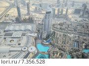 Дубай (2015 год). Редакционное фото, фотограф Карина Пискун / Фотобанк Лори
