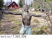 Купить «Фрагмент экспозиции парка бетонных изваяний Вейё Рёнкконена. (1944-2010). Койтсанлахти. Финляндия», фото № 7365308, снято 25 апреля 2015 г. (c) Владимир Кошарев / Фотобанк Лори