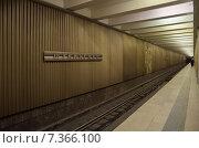 """Москва. Станция метро """"Щукинская"""" (2015 год). Редакционное фото, фотограф Елена Коромыслова / Фотобанк Лори"""