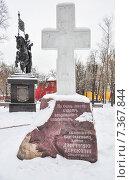 Купить «Памятный крест и памятник Дмитрию Донскому в Москве», эксклюзивное фото № 7367844, снято 28 января 2015 г. (c) Алёшина Оксана / Фотобанк Лори