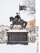 Купить «Памятник Дмитрию Донскому в Москве», эксклюзивное фото № 7367848, снято 28 января 2015 г. (c) Алёшина Оксана / Фотобанк Лори