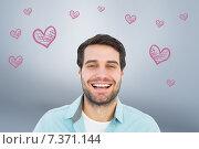 Купить «Composite image of happy casual man smiling at camera», фото № 7371144, снято 25 июня 2019 г. (c) Wavebreak Media / Фотобанк Лори