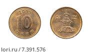 Купить «Монет 10 вон KRW. Южная Корея», фото № 7391576, снято 30 марта 2015 г. (c) Евгений Ткачёв / Фотобанк Лори