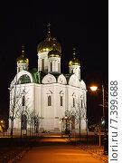 Купить «Екатерининский собор в городе Пушкин ночью», фото № 7399688, снято 22 апреля 2015 г. (c) Максим Мицун / Фотобанк Лори