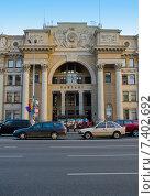 Купить «Минск. Здание почтамта», фото № 7402692, снято 8 октября 2014 г. (c) Ирина Балина / Фотобанк Лори