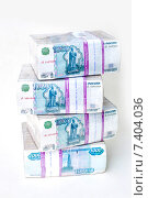 Купить «Четыре миллиона рублей тысячными купюрами в банковской вакуумной упаковке», фото № 7404036, снято 17 декабря 2011 г. (c) Сайганов Александр / Фотобанк Лори