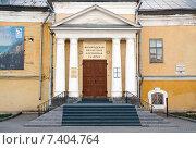 Купить «Вологодская областная картинная галерея (ВОКГ)», фото № 7404764, снято 7 мая 2015 г. (c) Ирина Балина / Фотобанк Лори