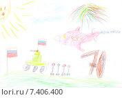 Купить «Рисунок первоклассницы к Дню Победы», эксклюзивная иллюстрация № 7406400 (c) Emelinna / Фотобанк Лори