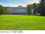 Русский музей, Михайловский дворец, корпус Бенуа (2011 год). Редакционное фото, фотограф Дмитрий Наумов / Фотобанк Лори