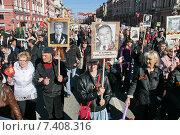 Купить «70 годовщина Дня Победы в Санкт-Петербурге», фото № 7408316, снято 9 мая 2015 г. (c) Александр Секретарев / Фотобанк Лори