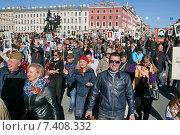 Купить «70 годовщина Дня Победы в Санкт-Петербурге», фото № 7408332, снято 9 мая 2015 г. (c) Александр Секретарев / Фотобанк Лори