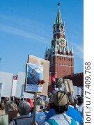 """Участники марша """"Бессмертный полк"""" проходят по Красной площади  9 мая 2015 года. Редакционное фото, фотограф Александра Прохорова / Фотобанк Лори"""