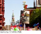 Купить «Плакат в руках участника акции «Бессмертный полк» 9 мая 2015 года на Красной площади в Москве, Россия», фото № 7410708, снято 9 мая 2015 г. (c) Борис Ветшев / Фотобанк Лори