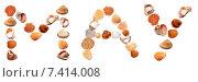 Купить «Слово MAY из ракушек», фото № 7414008, снято 16 марта 2014 г. (c) Анна Полторацкая / Фотобанк Лори
