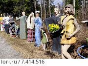 Купить «Фрагмент экспозиции парка бетонных изваяний Вейё Рёнкконена. (1944-2010). Койтсанлахти. Финляндия», фото № 7414516, снято 25 апреля 2015 г. (c) Владимир Кошарев / Фотобанк Лори