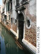 Купить «Венеция», фото № 7416336, снято 31 марта 2007 г. (c) Робул Дмитрий / Фотобанк Лори