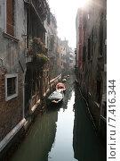 Купить «Венеция», фото № 7416344, снято 31 марта 2007 г. (c) Робул Дмитрий / Фотобанк Лори