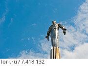 Купить «Памятник Юрию Гагарину на фоне голубого неба. Площадь Гагарина. Москва. Россия», фото № 7418132, снято 11 мая 2015 г. (c) Екатерина Овсянникова / Фотобанк Лори