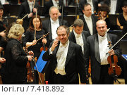Купить «A concert at the Mariinsky Theatre, Saint Petersburg, Russia», фото № 7418892, снято 21 июня 2008 г. (c) Caro Photoagency / Фотобанк Лори